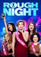Rough Night - Πάρτι Γυναικών