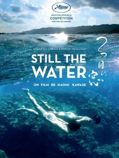 Still The Water - Ένα Βράδυ με Πανσέληνο