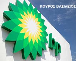 BP Βεντζινάδικο Κως