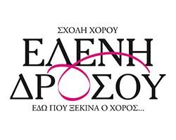 ΔΡΟΣΟΥ ΕΛΕΝΗ