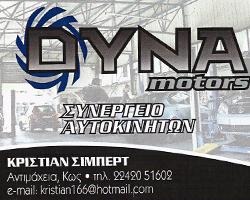 DYNA MOTORS