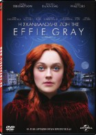 Effie Gray - Η Σκανδαλώδης ζωή της Effie Gray