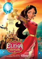 Elena of Avalor - Η Έλενα του Άβαλορ