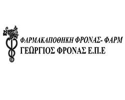 ΦΡΟΝΑΣ ΓΕΩΡΓΙΟΣ Ε.Π.Ε.