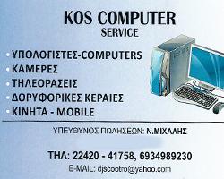 KOS COMPUTER SERVICE