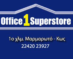 OFFICE 1 SUPERSTORE