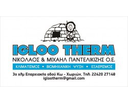 IGLOO THERM