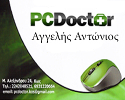PC DOCTOR