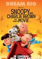The Peanuts Movie - Ο Σνούπι και ο Τσάρλι Μπράουν - Πίνατς: Η Ταινία  Peanuts