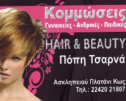 HAIR AND BEAUTY SALOON