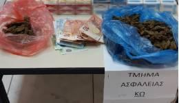 ΚΩΣ: Στοχευμένη αστυνομική επιχείρηση κατά της διάδοσης των ναρκωτικών και του λαθρεμπορίου τσιγάρων