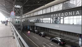 Ντου αντιεξουσιαστών στο αεροδρόμιο Μακεδονία στα γκισέ της Turkish Airlines