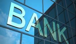 Αλλάζει το ωράριο για το κοινό στις τράπεζες – Οι νέες ώρες
