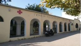 Γενικό Νοσοκομείο – Κέντρο Υγείας Κω: «Προκήρυξη τριών (3) θέσεων Επικουρικών Ιατρών διαφόρων ειδικοτήτων με κίνητρα»