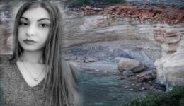 Ελένη Τοπαλούδη: Άγριο ξύλο στα κρατητήρια – Κρατούμενοι έπιασαν στα χέρια τους τον τσιγγάνο που κατηγορείται για βιασμό!