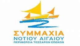 Συμμαχία Νοτίου Αιγαίου: «Να απαντήσει η παρέα Χατζημάρκου που θα οδηγούνται τα επεξεργασμένα λύματα Αρχαγγέλου»