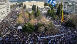 """Σήμερα το συλλαλητήριο για τη Μακεδονία στο Σύνταγμα - """"Φρούριο"""" η Αθήνα με 2.000 αστυνομικούς, ελικόπτερα και drones - ΒΙΝΤΕΟ"""