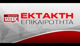 Έκτακτο: Πέθανε ο Θέμος Αναστασιάδης