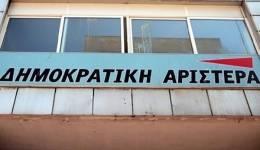 Την υπερψήφιση της Συμφωνίας των Πρεσπών εισηγείται η Εκτελεστική Επιτροπή της ΔΗΜΑΡ